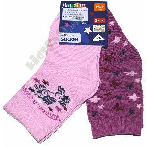 Носки 2 пары для девочки