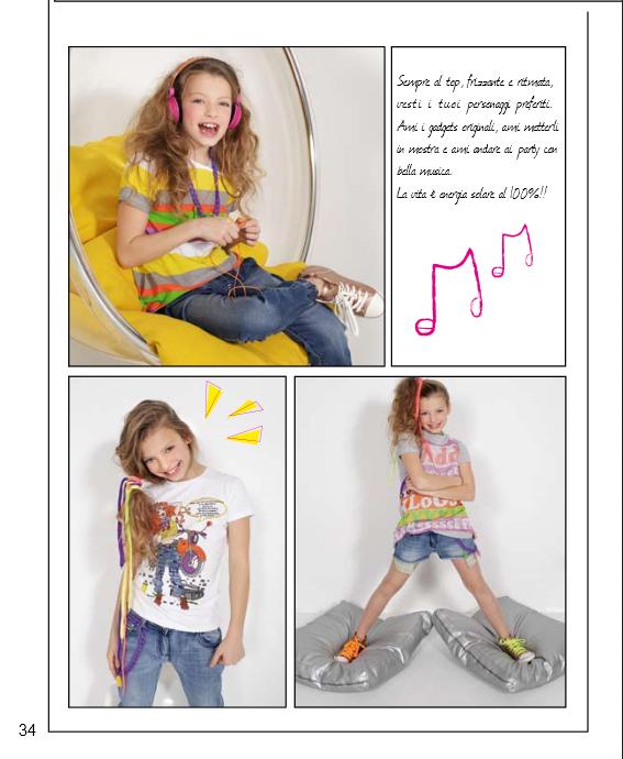 Детская одежда to be too интернет магазин